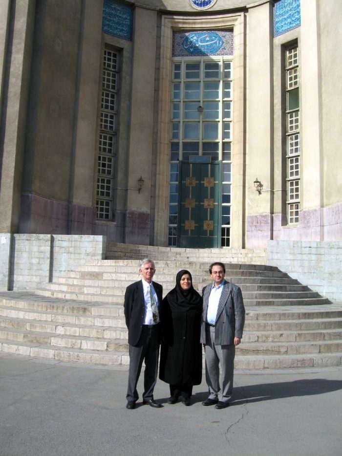 Shahid Beheshti University, Tehran